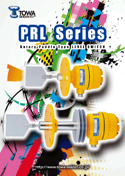 PRL Series Rotary Paddle Type LEVEL SWITCHのカタログ