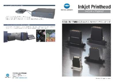 Inkjet Printheadラインナップカタログのカタログ